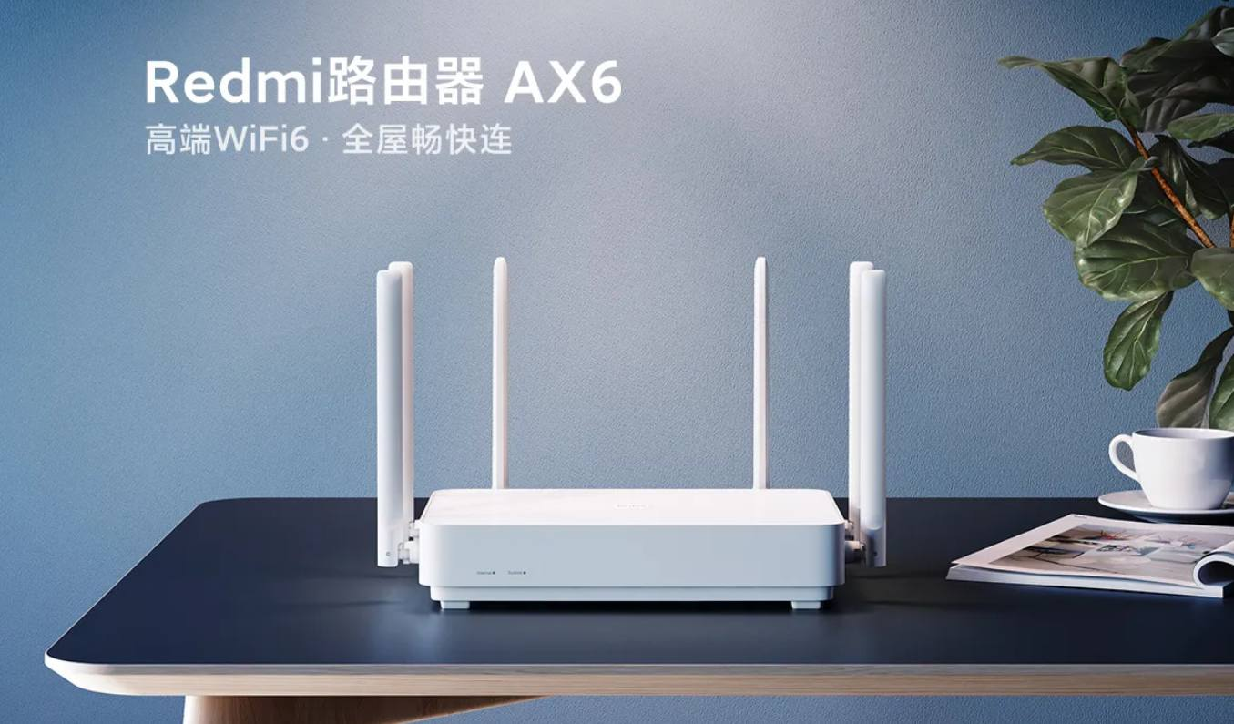 Redmi Router AX6